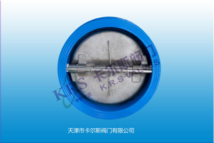 Wafer Type Check Valve (DH77X-16)