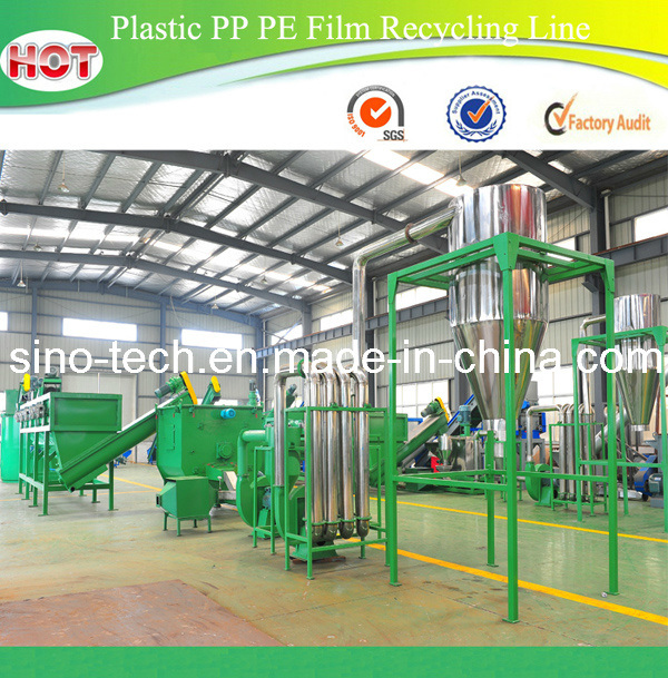 Plastic PP PE Film Recycling Line/ Washing Machine/Pelletizing Line