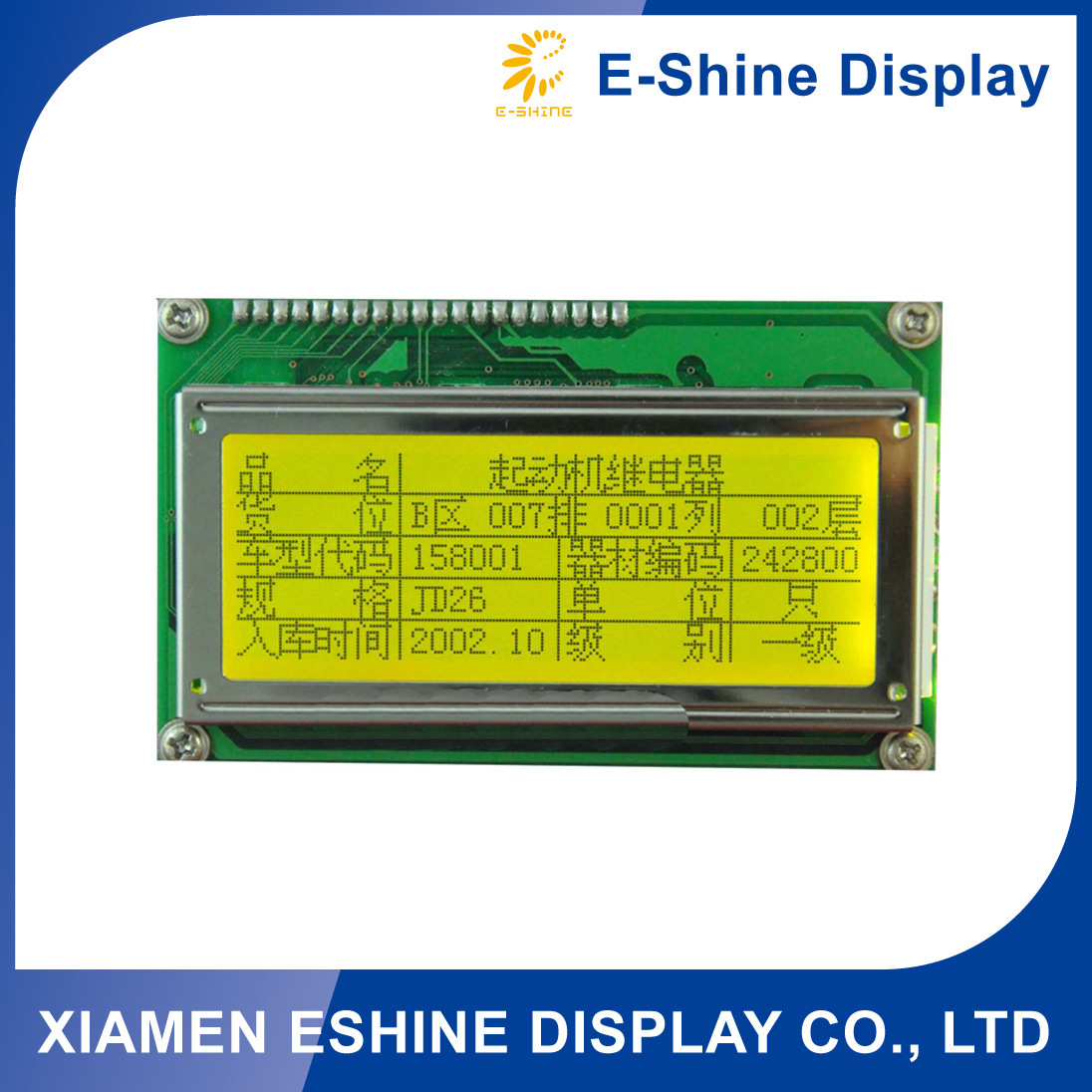 12864 Graphic FSTN DOT Matrix LCD Module with Yellow-Green Backlight