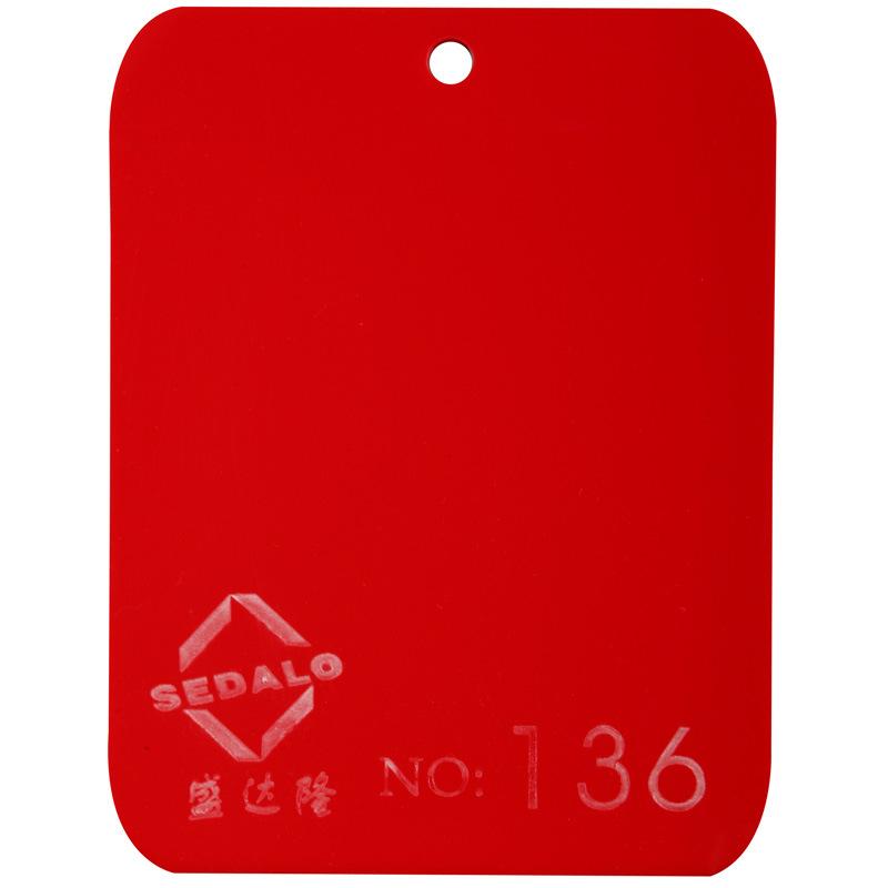 Red Cast Acrylic Sheet (SDL-136)