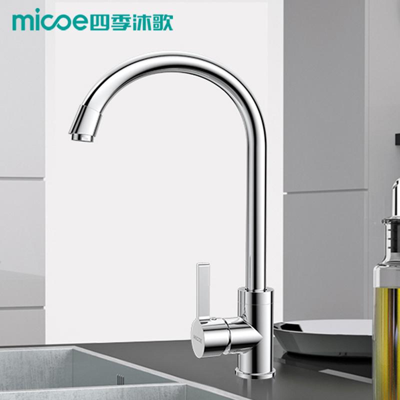 Gooseneck Deck Mounted Kitchen Faucet (100b)