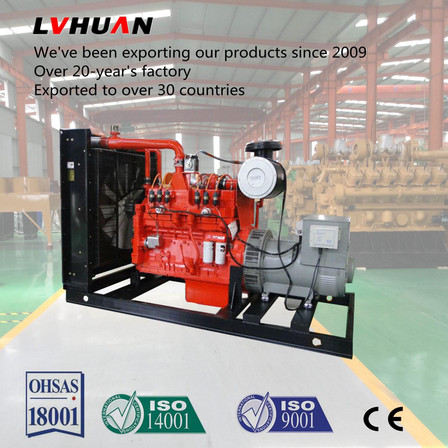 China 30kw 500kw Cummins Engine Methane Landfill Gas Biogas