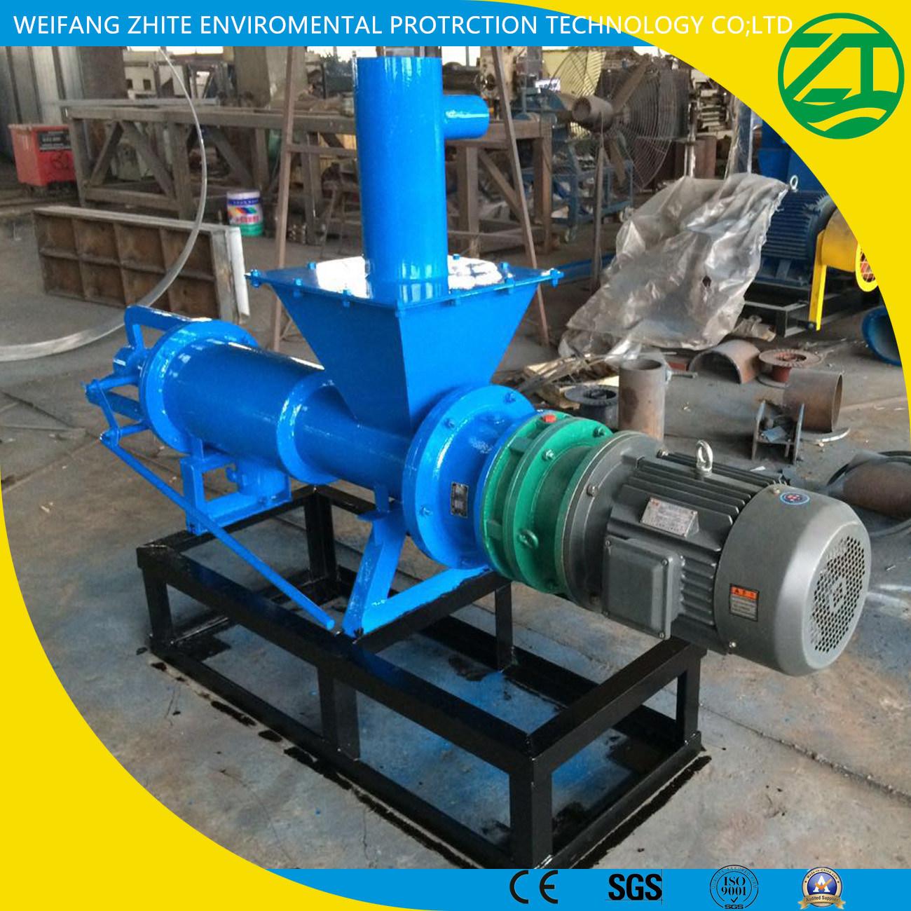 Dewater Screw Press Machine/Cow/Pig/Chicken/Cattle Dung Waste Spiral Solid Liquid Separator