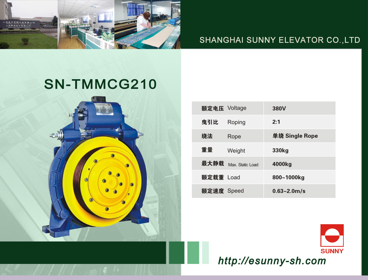 Gearless Traction Machine (SN-TMMCG210)