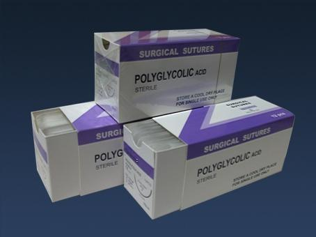 Medical Sterile Absorbable Disposable Surgical Suture with Needle