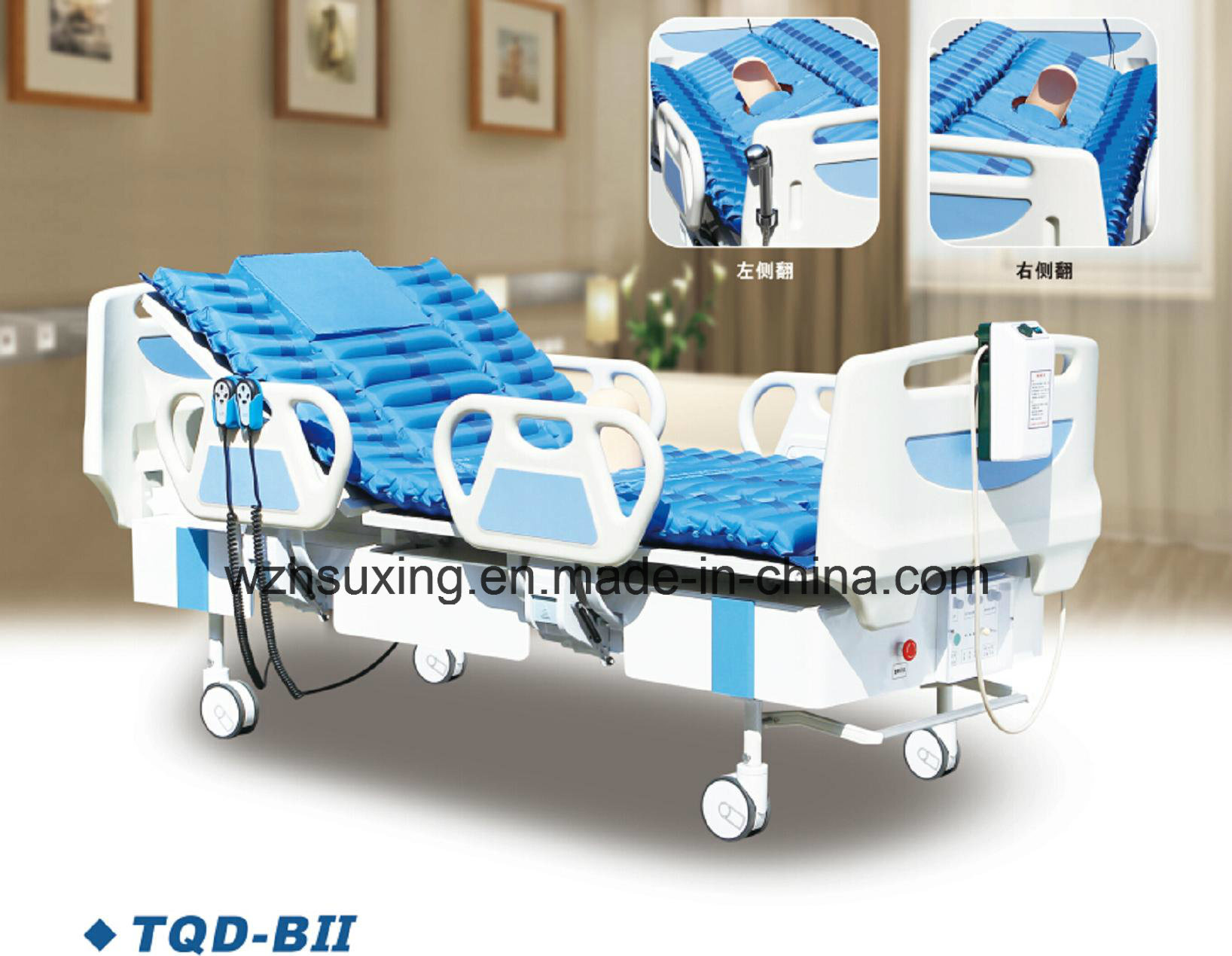 Electric Nursing Bed (16 functions) Care Bed