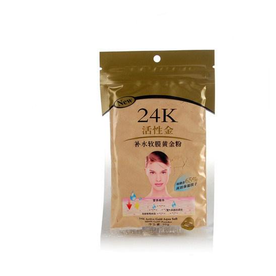 Gold Powder Mask & Hydrating Whitening Mask