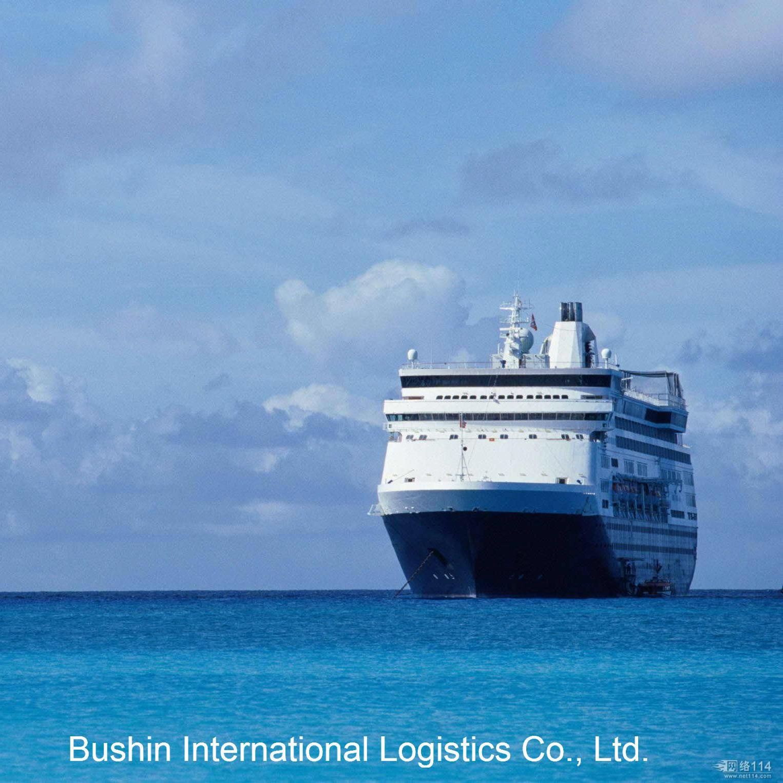 Cheap Sea Shipping Rates From China to General Santos/Haiphong/Hanoi/Ho Chi Minh