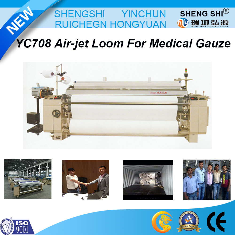 Medical Gauze Fabric Textile Machinery Weaving Machine for Sale