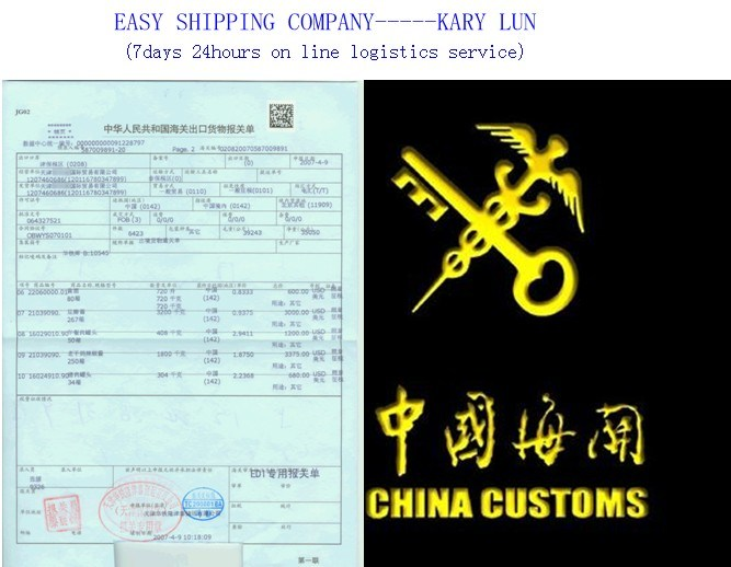 Professional Consolidate Export Customs Clearance Services in China
