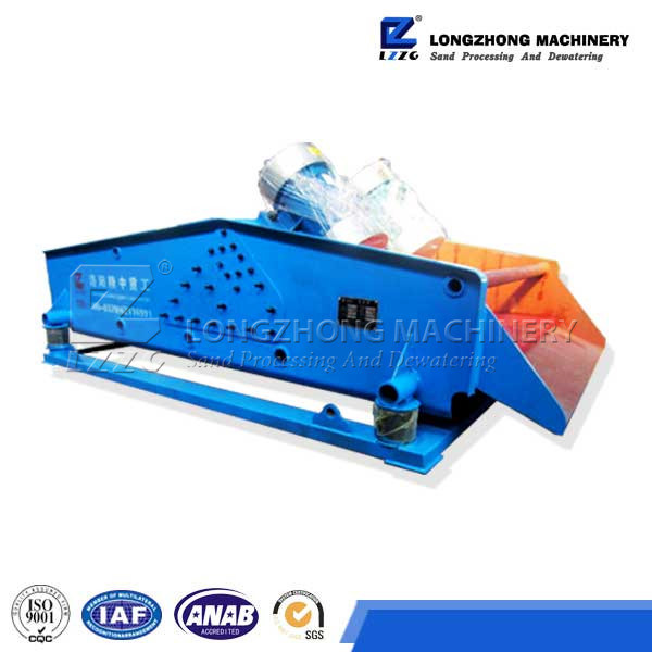 High Frequency Tailings Dewatering Screen for Coal