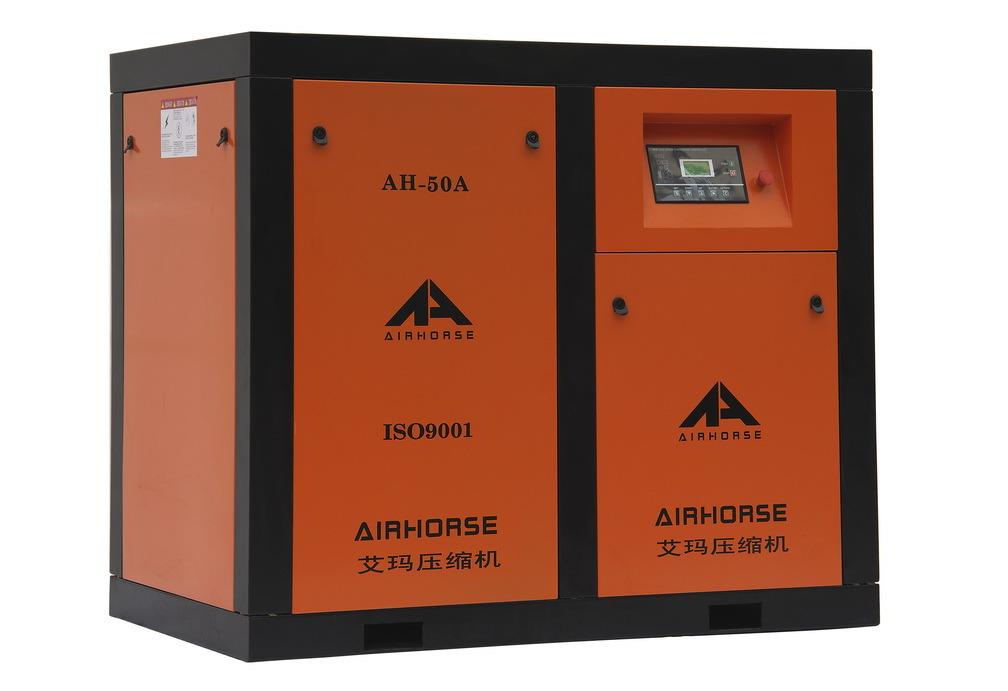 4kw-90kw Industrial Screw Air Compressor (AH series)