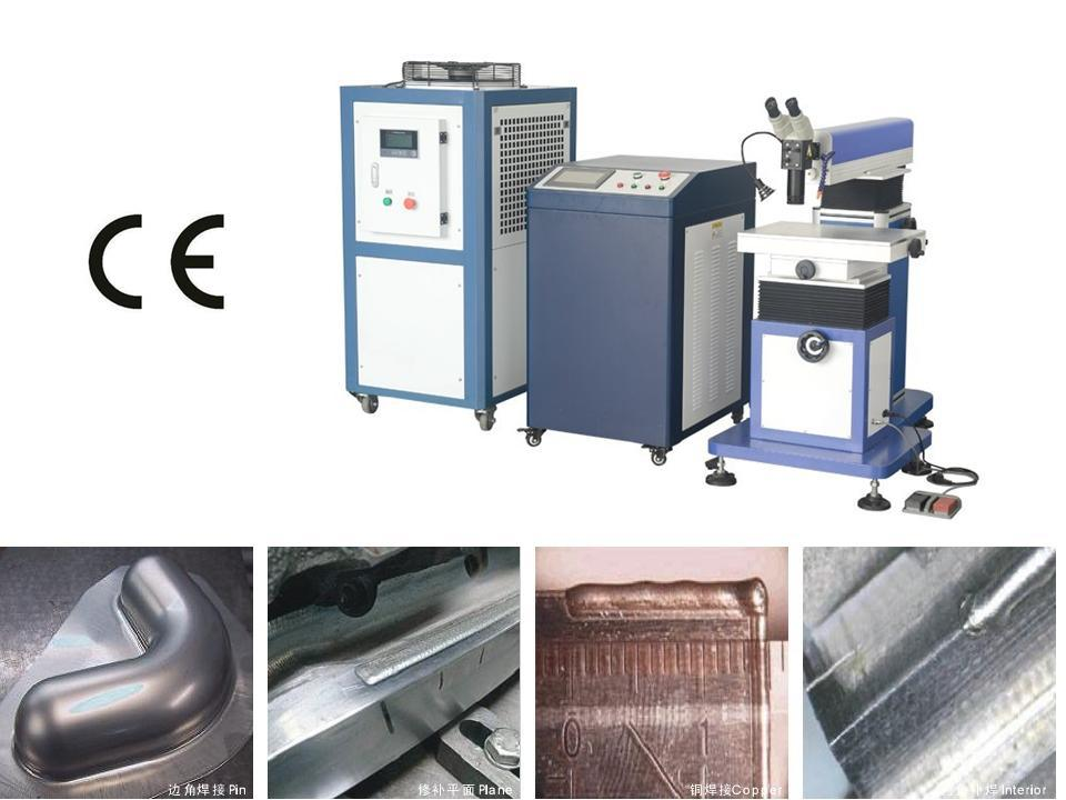 High Precision Nl-W300, Nl-W400 Laser Mould Welding Machine for Mould Repair