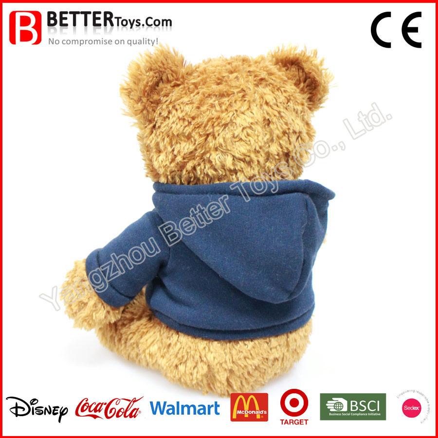 Promation Stuffed/Soft/Plush Toy Teddy Bear in Hoodie
