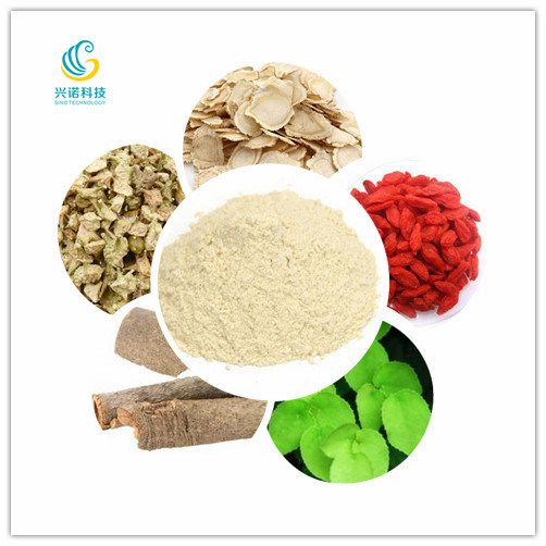 Mixed Raw Powder for Male Health Care Product