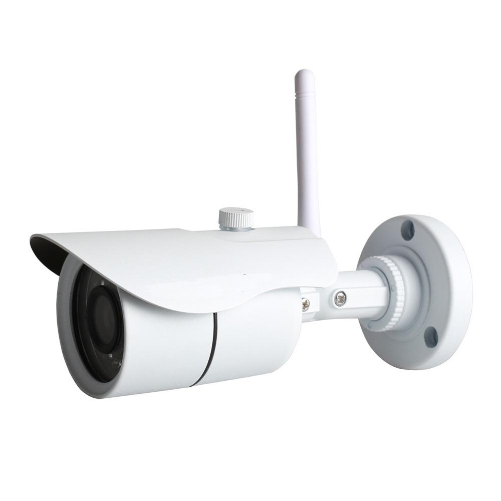 CCTV Camera Security Surveillance Indoo Outdoor IP Camera