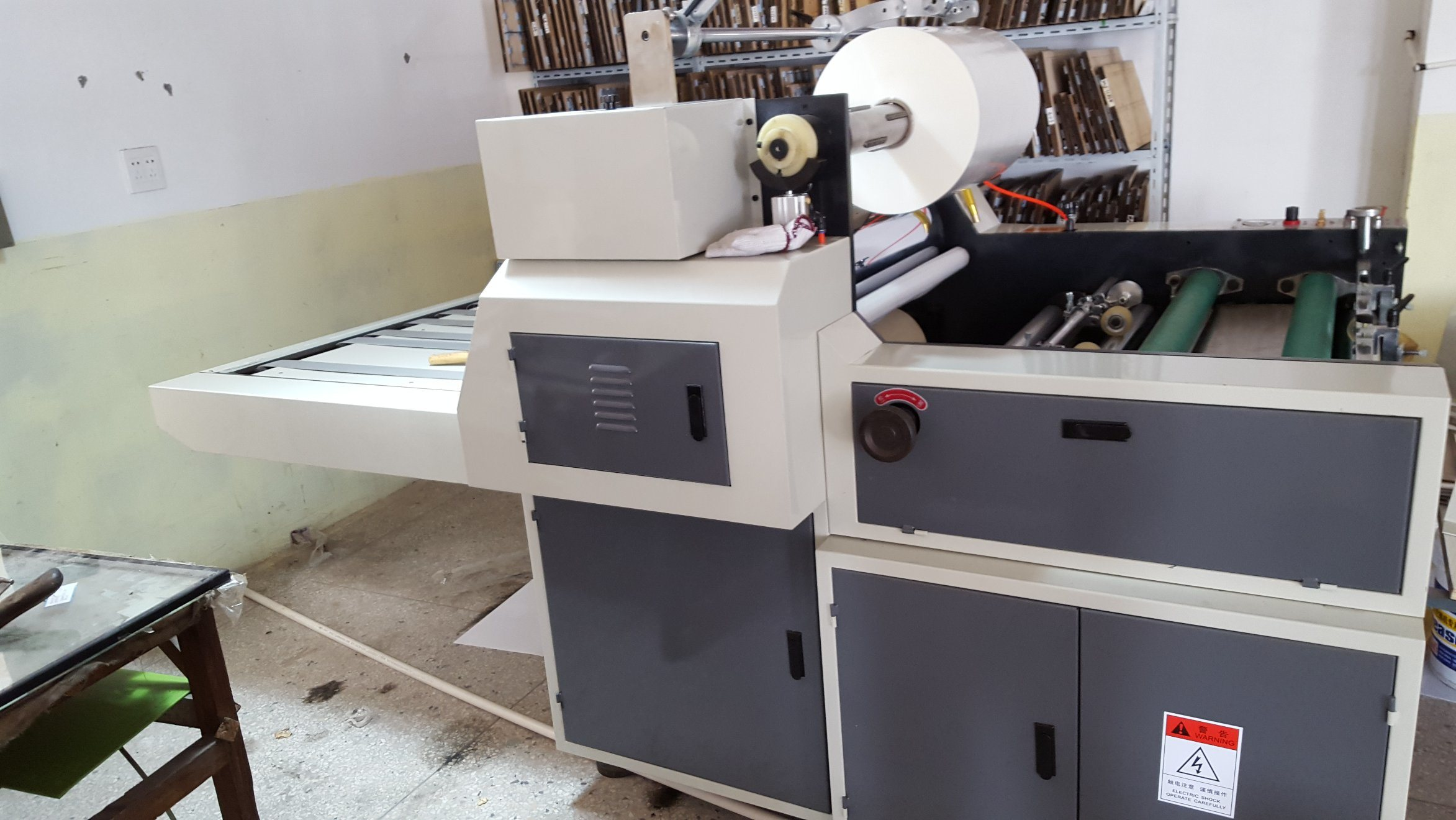 920 Paper Hot Lamination Machine