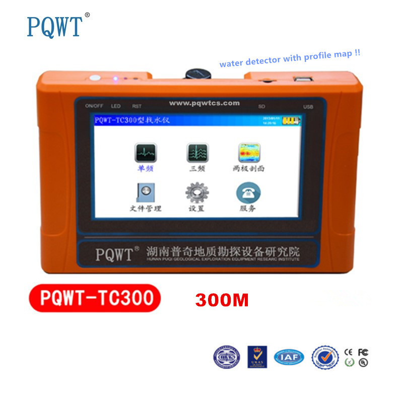 2017 Newest! ! ! Automapping Underground Water Detector 300m