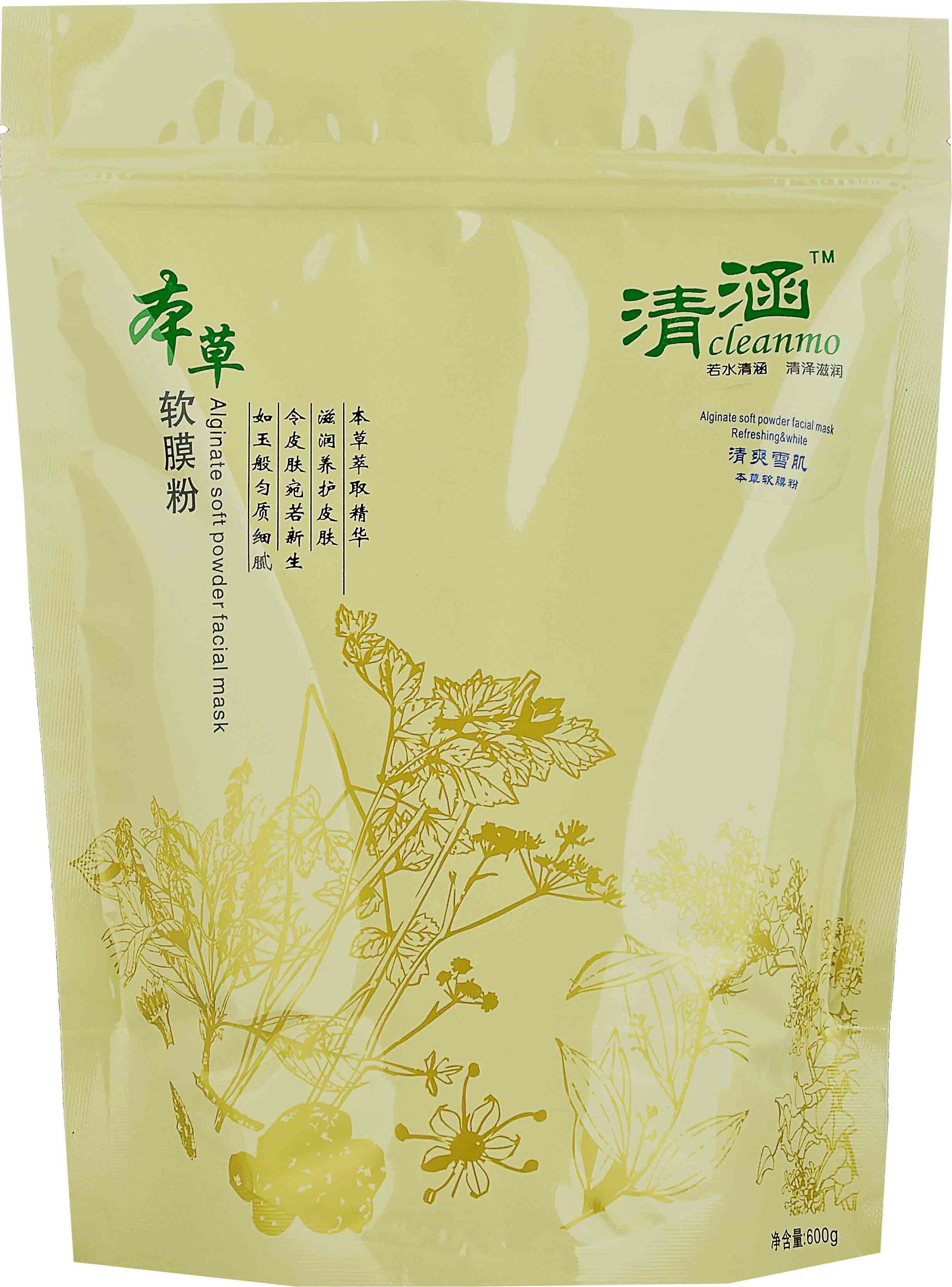 Brightening Nourish Chinese Herb Mask Making Skin White and Delicate