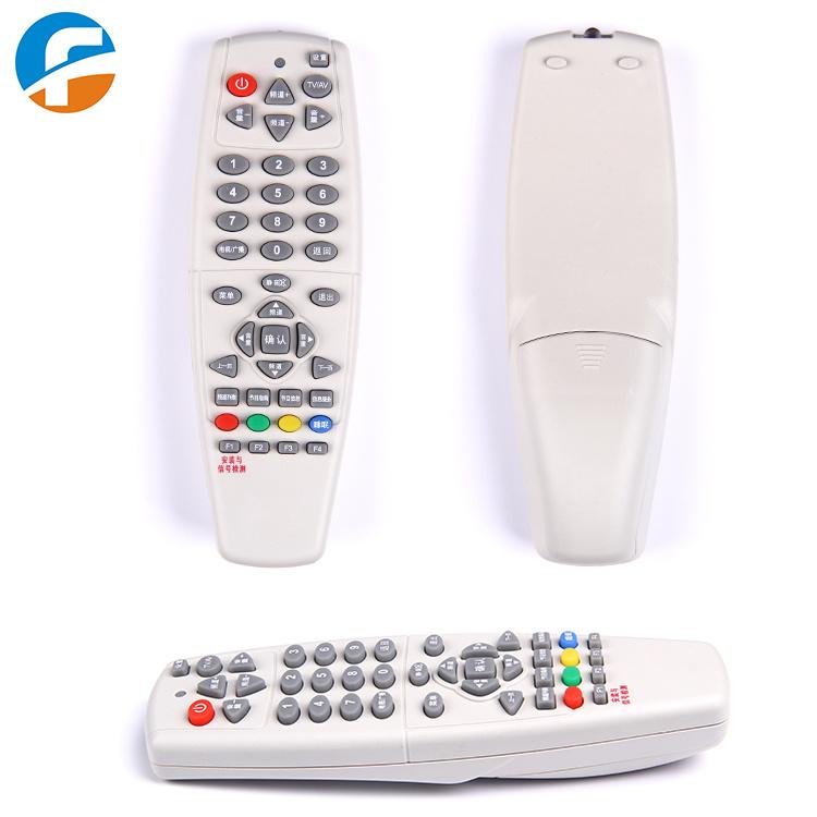 Remote Control (KT-1641)