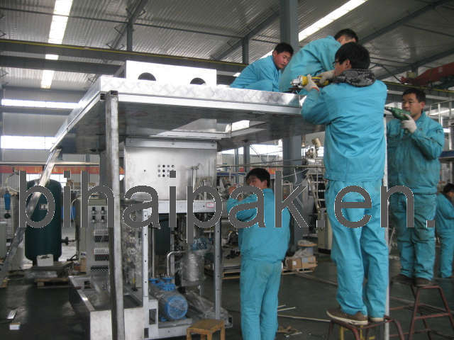 Juice Filling Machine From Cchina Bihai