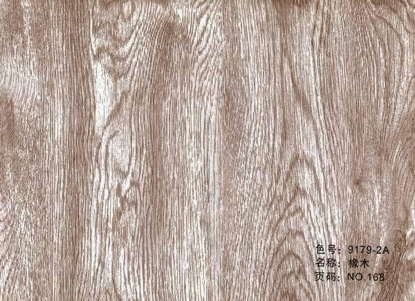 wood grain paper. Wood Grain Transfer Paper