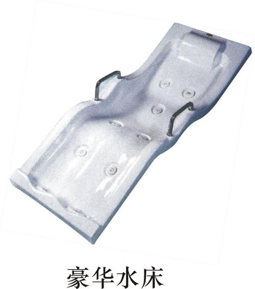 Hydraulic Massage Bed : China hydraulic massage bed