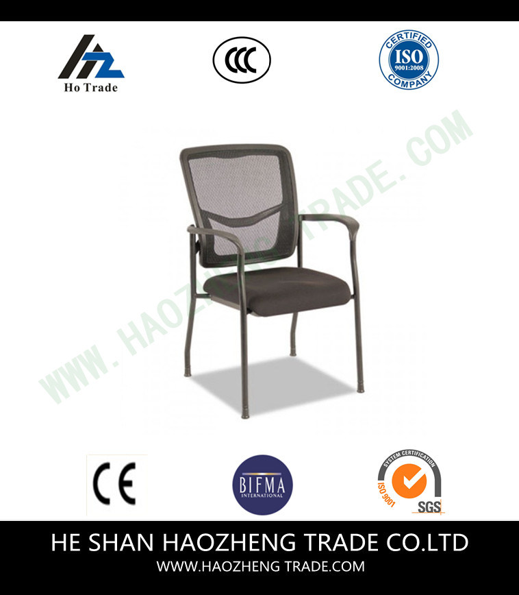 Hzmc179 Office Star Products Armless Stacking Chair