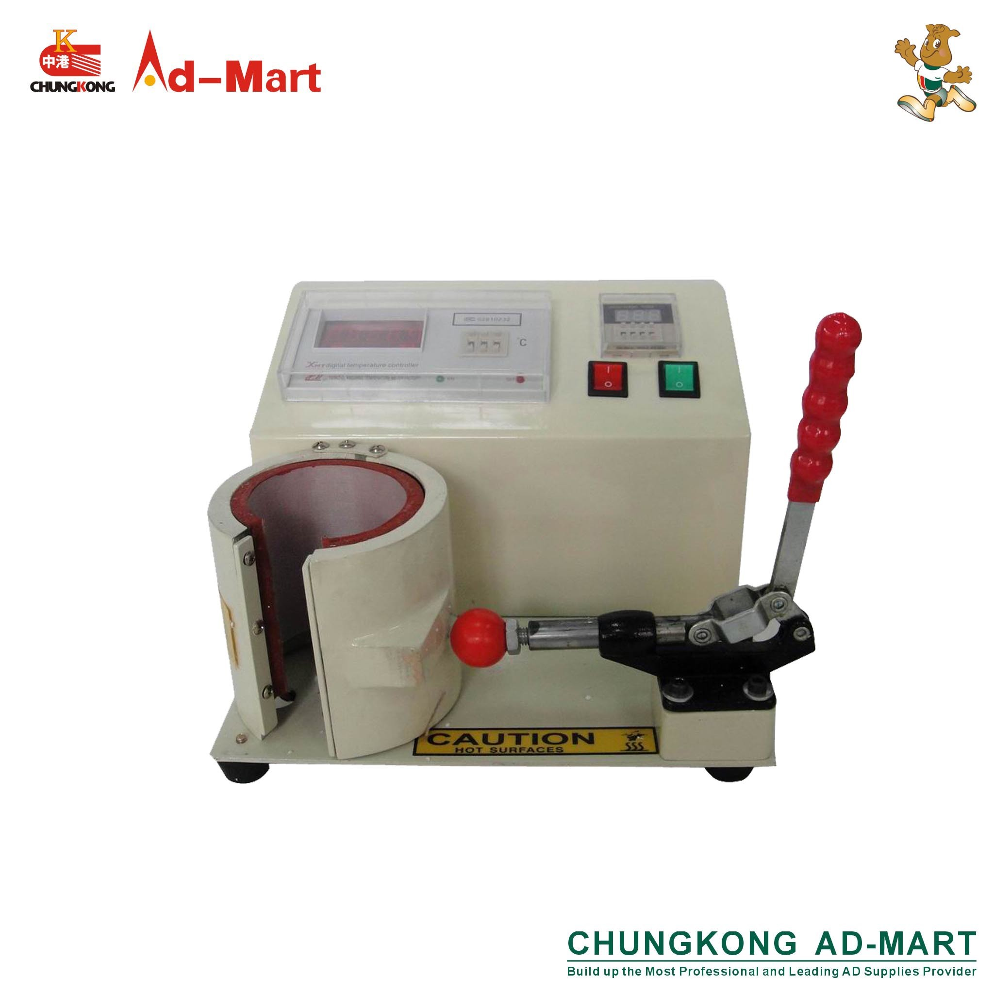 cup press machine