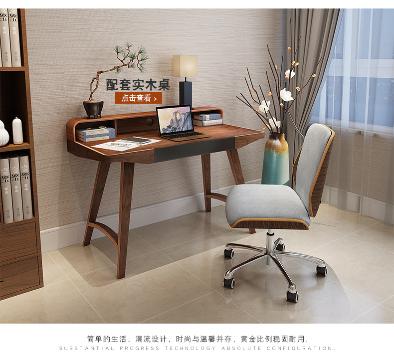 Chinese Style Small Home Office Chair with Fabric and Wood Cover