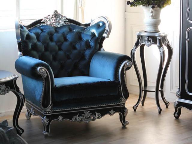 China Blue Amber Series Classic Home Furniture Sofa Ba
