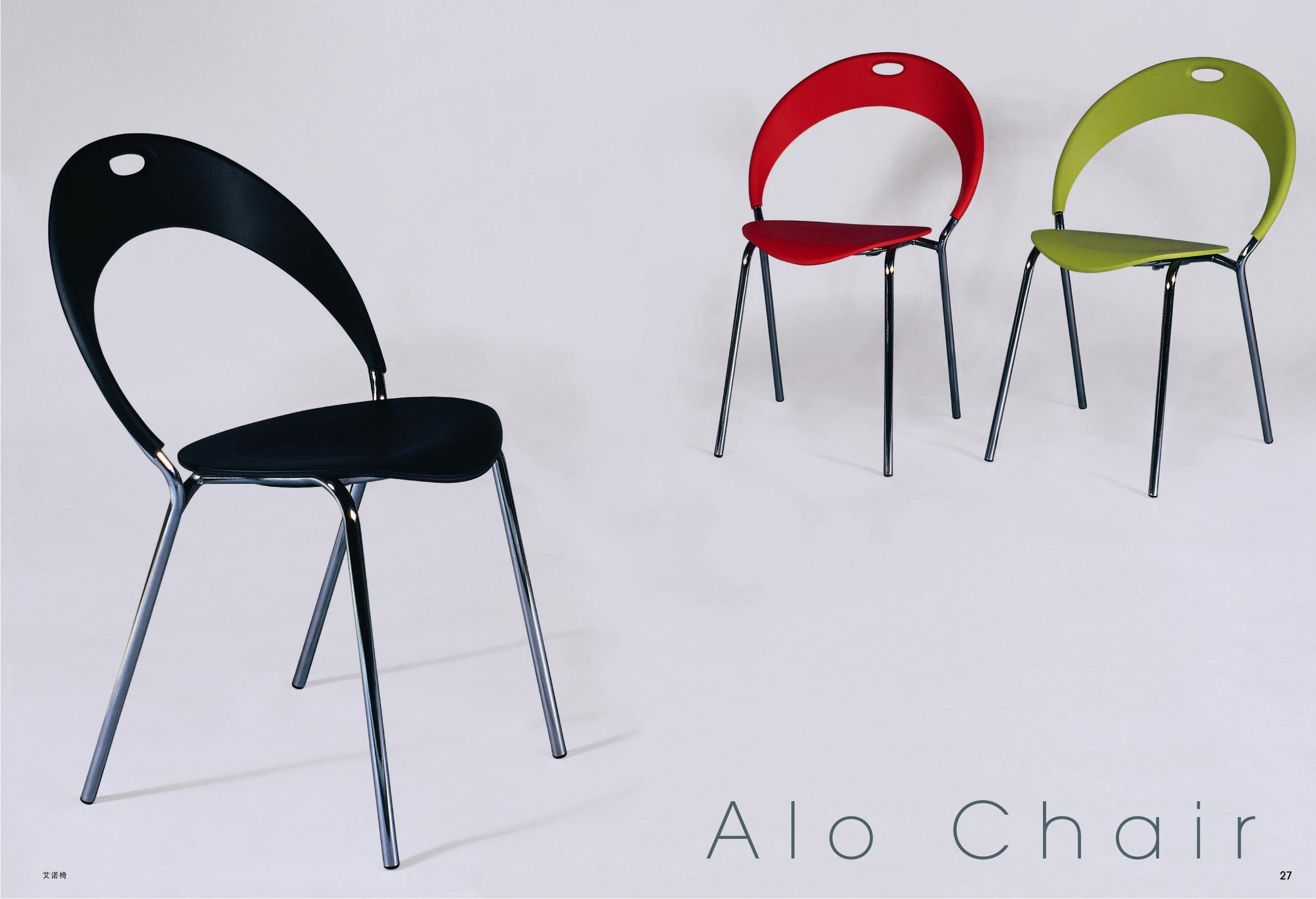 China Plastic Restaurant Chairs Photos Pictures Made In