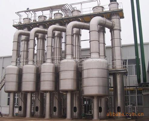 Evaporation Crystallizer, for Chemicals, Wastewater, Food, Fruit Juice and Brewery