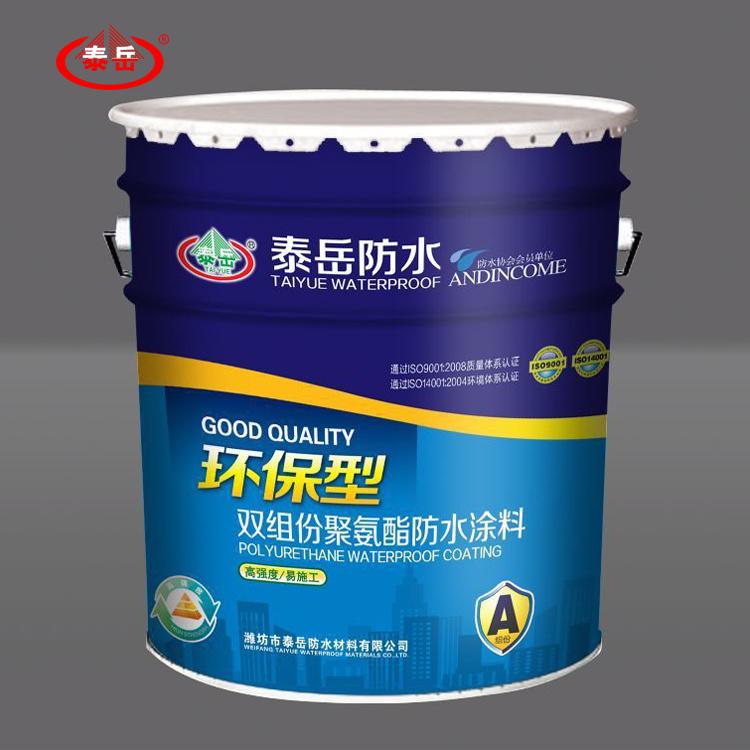 One-Component Polyurethane Waterproof Coating