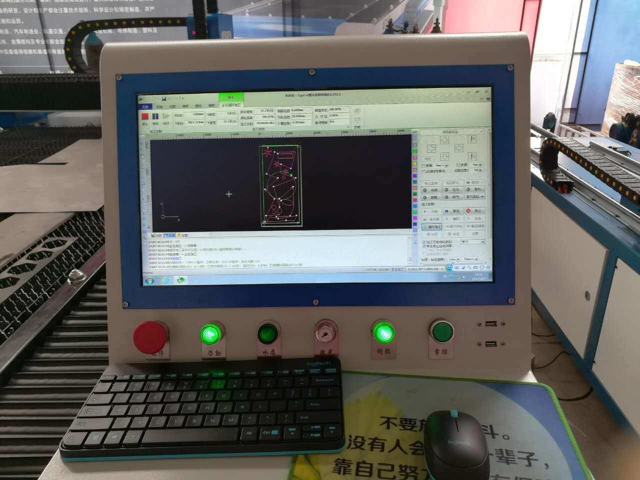 1-22mm Steel Sheet Metal Fiber Laser Cutter for Sales