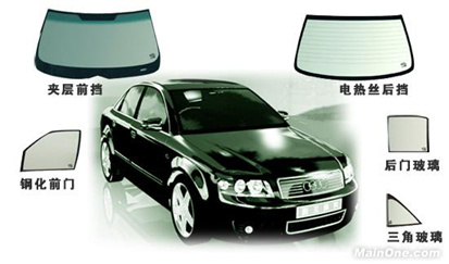 Silver Paste for Vehicle Window Defogging (DT557X)