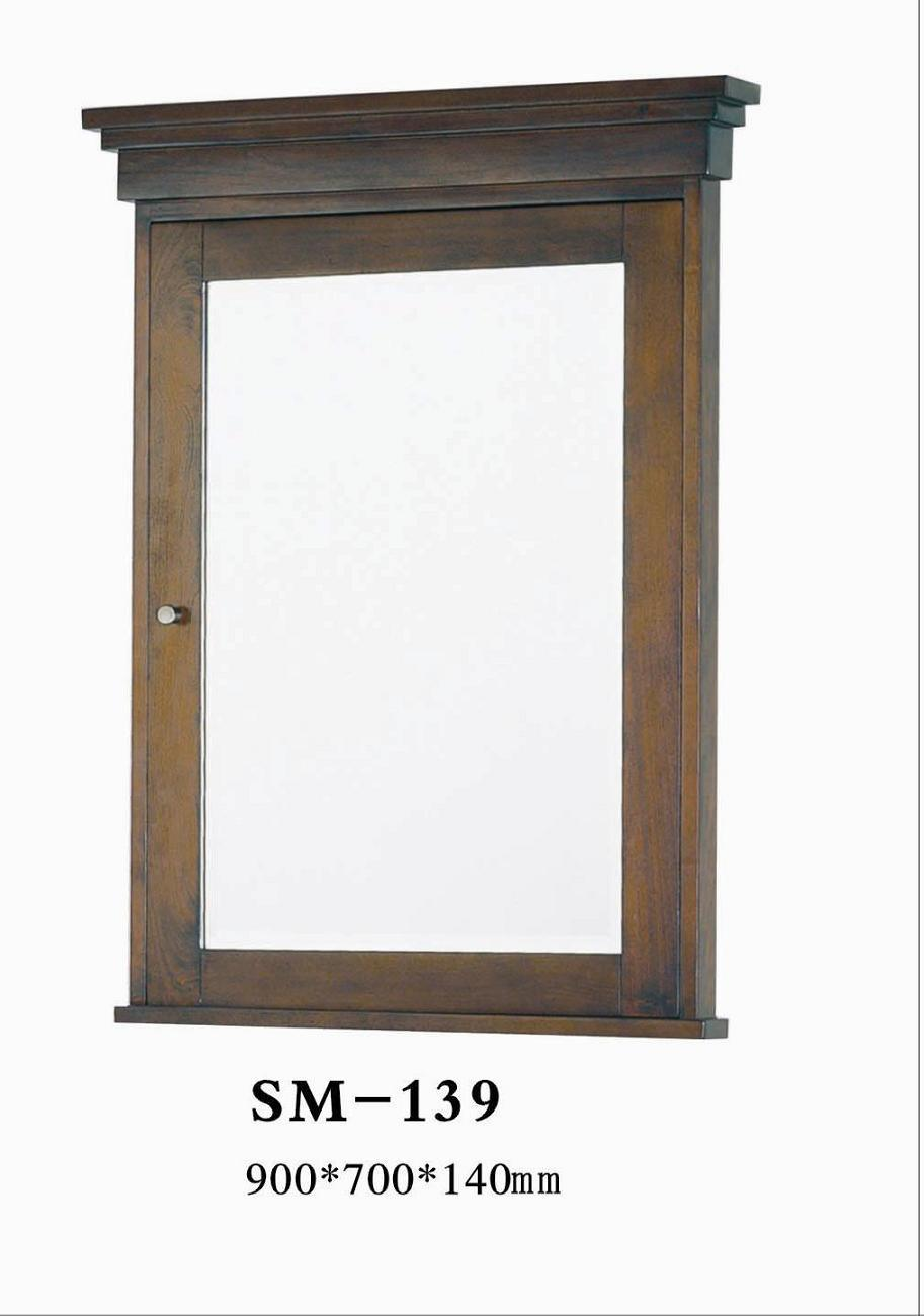 china wood framed bathroom mirror sm 139 china