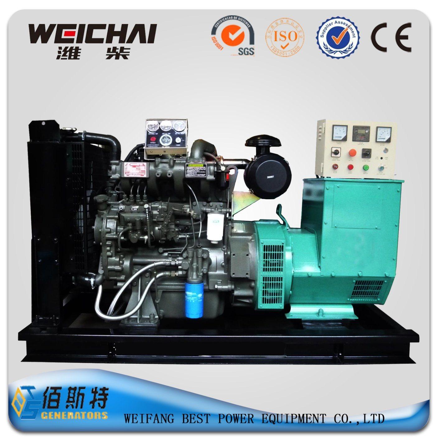 China 150kw Weichai Power Silent Diesel Generator Set for Sale W8