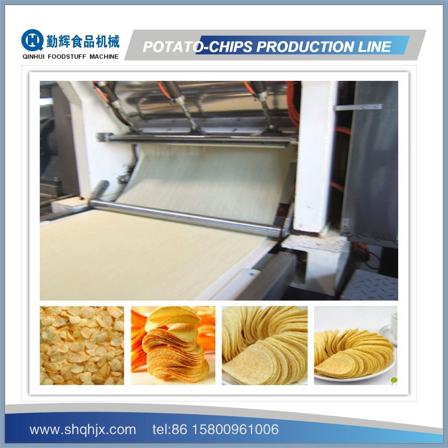 Full Automatic Compound Potato Chips Plant