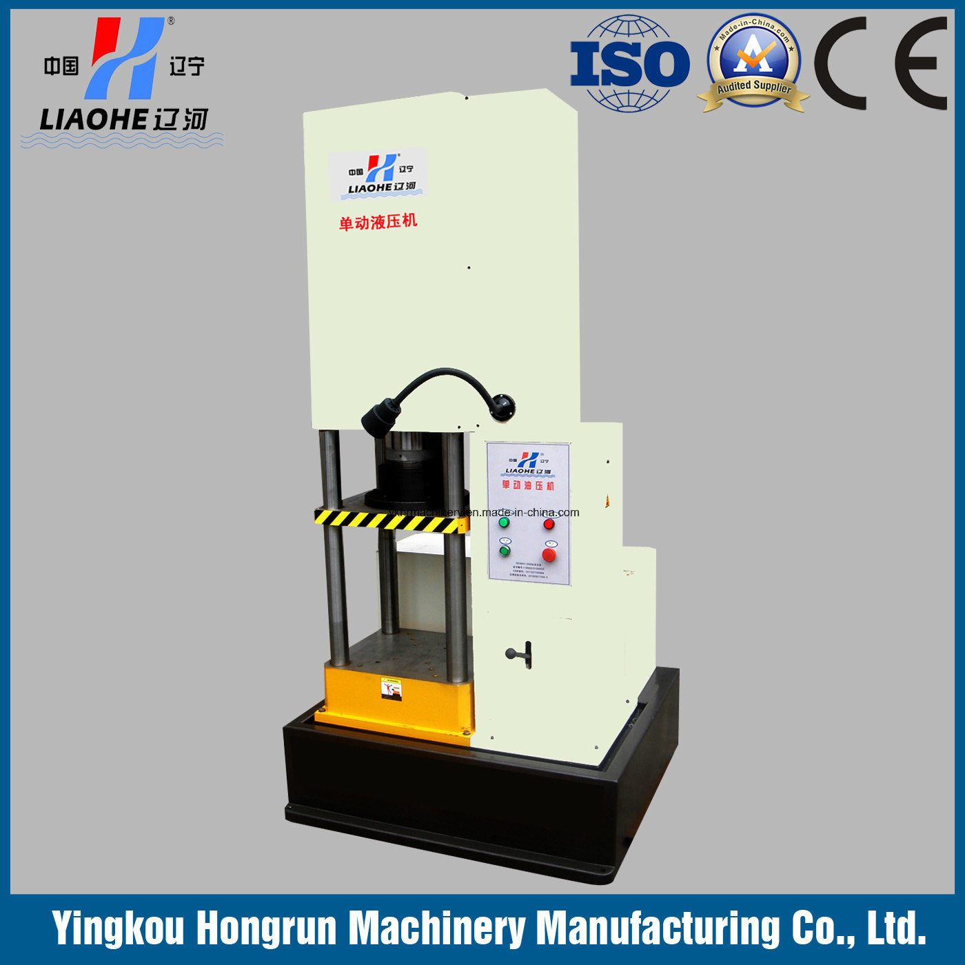 CNC Hydraulic Double Action Deep Drawing Machine