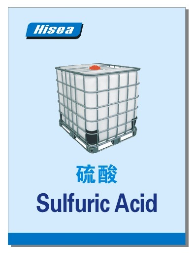 Sulfuric Acid (H2SO4) -Qingdao Hisea Chem