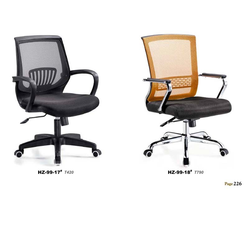 Hot Sale Luxury Adjustable Fabric Excutive Office Chair with Plastic Leg