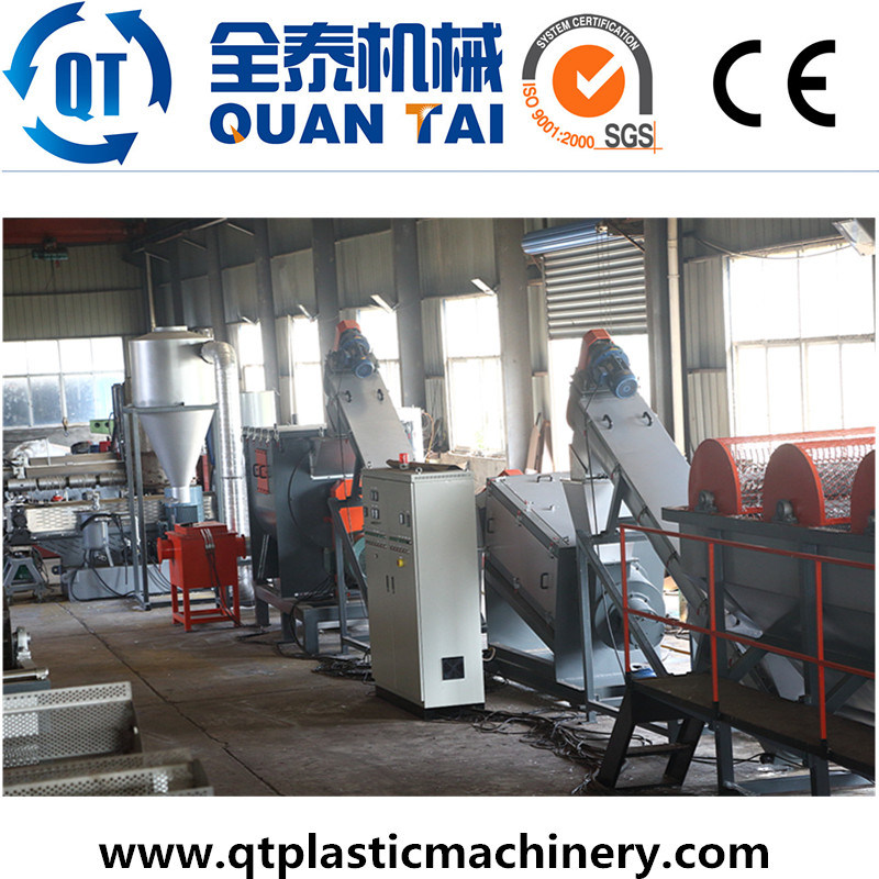 PE PP Film Recycling Washing Machine