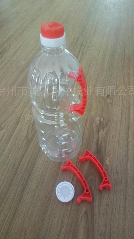 Handle a Full Range of Bottle Caps Mould