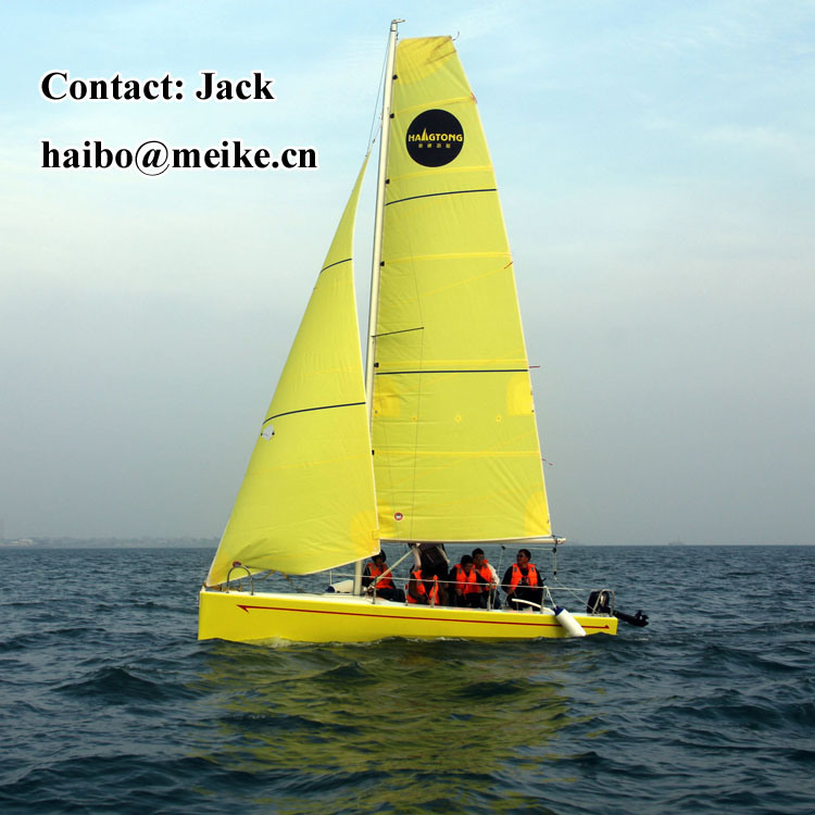21′ Fiberglass Dibley Sailing Boat Hangtong Factory-Direct