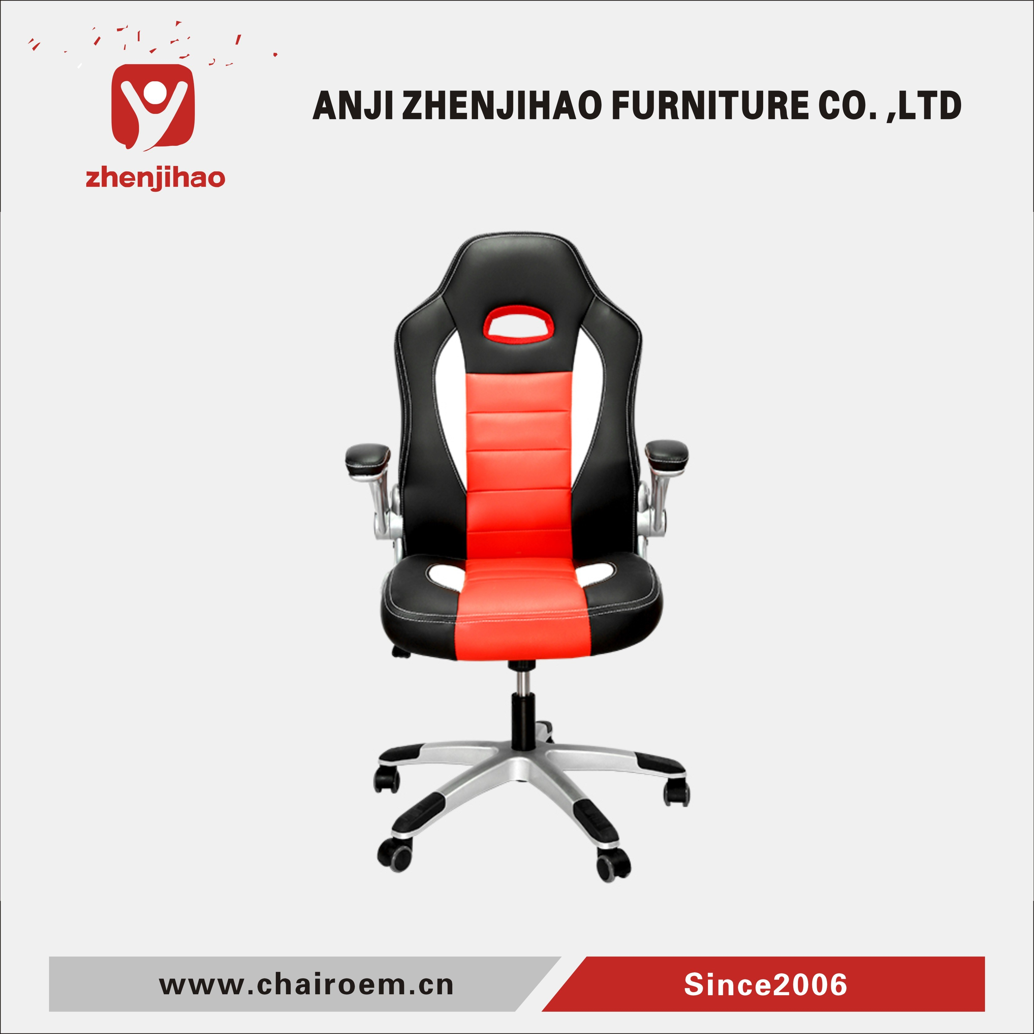 Swivel Office Chair High Back Office Leather Ergonomic Chair
