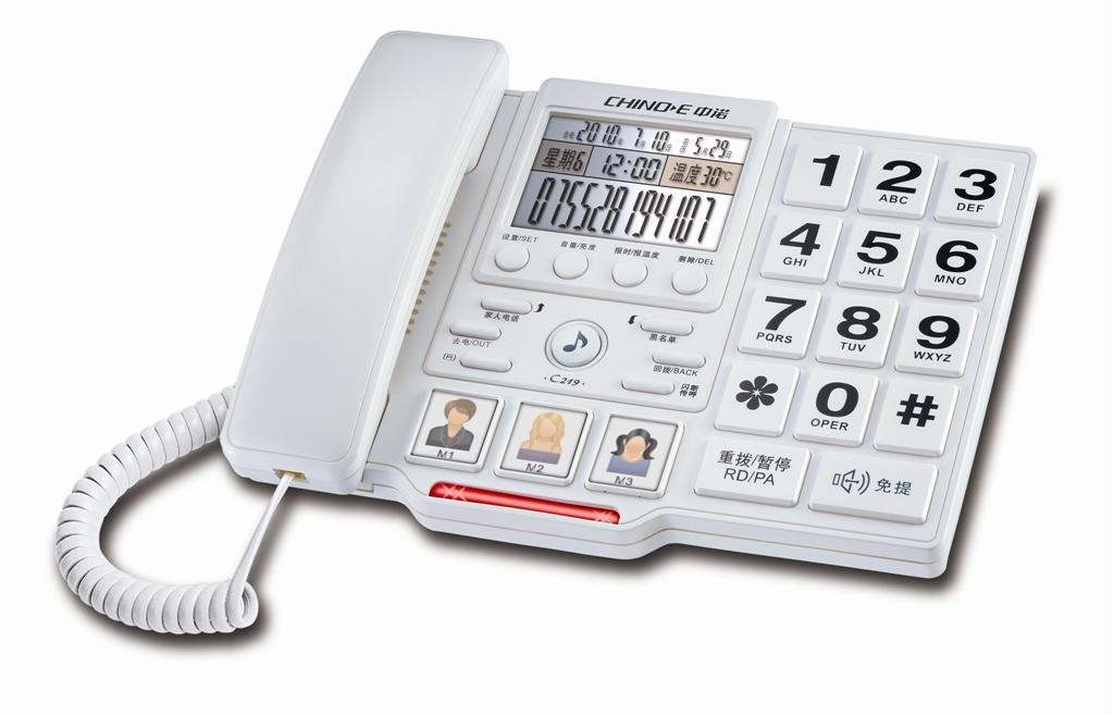 Big Button Telephone, Old People Phone, Big Keypad Phone, Telephone, Caller ID, Chino-E