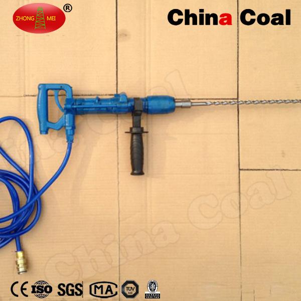 Qcz-1 Pneumatic Rock Percussion Drill
