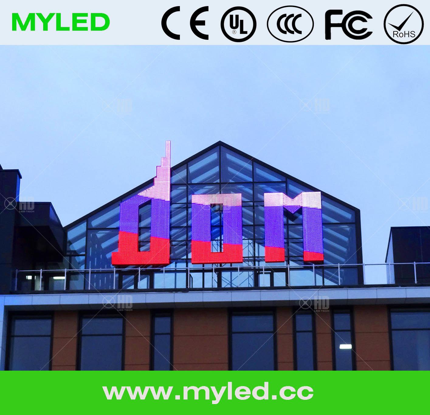 HD Semi-Outdoor Waterproof Video LED Lighting