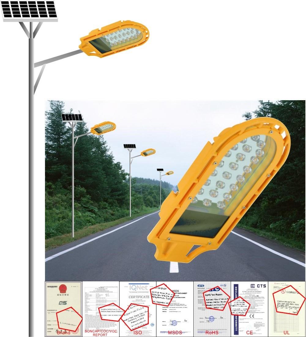 30W Solar Street Light, Home or Outdoor Using Solar Lamp, Outdoor Garden Light